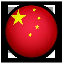 Chinese GP Shanghai