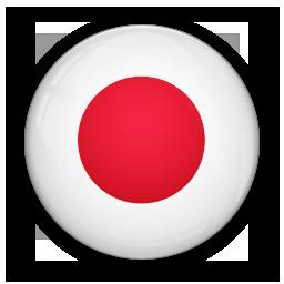 Japanese GP Suzuka